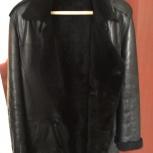 Куртка кожаная мужская, Новосибирск