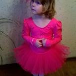 Ищу партнера 5-6 лет для дочери на спортивно-бальные танцы, Новосибирск