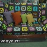 Мягкий диван клик-кляк Бриз Плей, Новосибирск