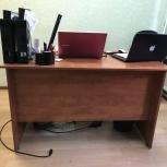 Продаётся стол бухгалтерский, Новосибирск