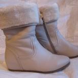 Продам ботинки женские бежевые без каблука, Новосибирск