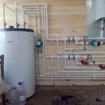 Монтаж отопление водоснабжение канализация в доме коттедже, Новосибирск