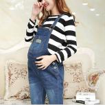 Комбинезон для беременных, Новосибирск