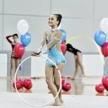 Купальник для художественной гимнастики, Новосибирск