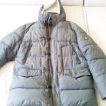 Зимняя Куртка, Новосибирск