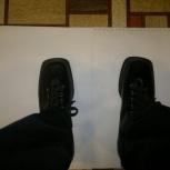 Ботинки лыжные СССР 86 год 42 размер. Новые, Новосибирск