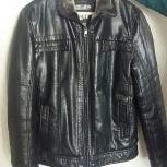Продаю мужскую куртку, Новосибирск
