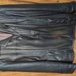 Куртка кожаная мужская Christina Lonely, Новосибирск