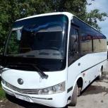 Заказать Автобус 23-33 места. Новосибирск, Новосибирск