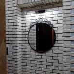 Укладка Декоративного Камня, Новосибирск