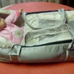 Сумка-переноска для малыша в коляску, Новосибирск