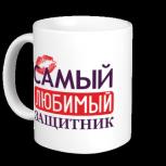 Кружки на 23 февраля!, Новосибирск