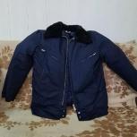 Продам демисезонную мужскую куртку в отличном состоянии, Новосибирск