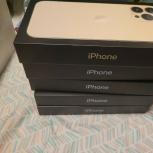 Новые iPhone 13 Pro Max, Новосибирск