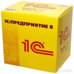 1С: Бухгалтерия сельскохозяйственного предприятия, Новосибирск