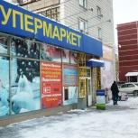 Фотопечать быстро, Новосибирск
