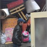 Утилизация мебели, домашних вещей и бытовой техники!, Новосибирск