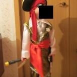 Капитан пиратов прокат, Новосибирск