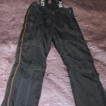Продам горнолыжные штаны KARBON р.46, Новосибирск