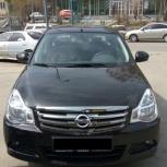 Сдам автомобиль в долгосрочную аренду ГАЗ/МЕТАН, Новосибирск