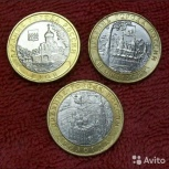 Продажа, обмен  10 рублей бим  ДГР, Новосибирск