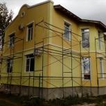 Штукатурный фасад, отделка, утепление, штукатурка, декоративная штук., Новосибирск