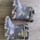Продам резиновые сапоги Демары 26-27 размер, Новосибирск