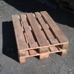 Дорого купим б/у деревянные поддоны 1200х800мм, Новосибирск
