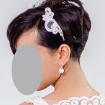 Свадебное украшение на голову (на ободке), Новосибирск