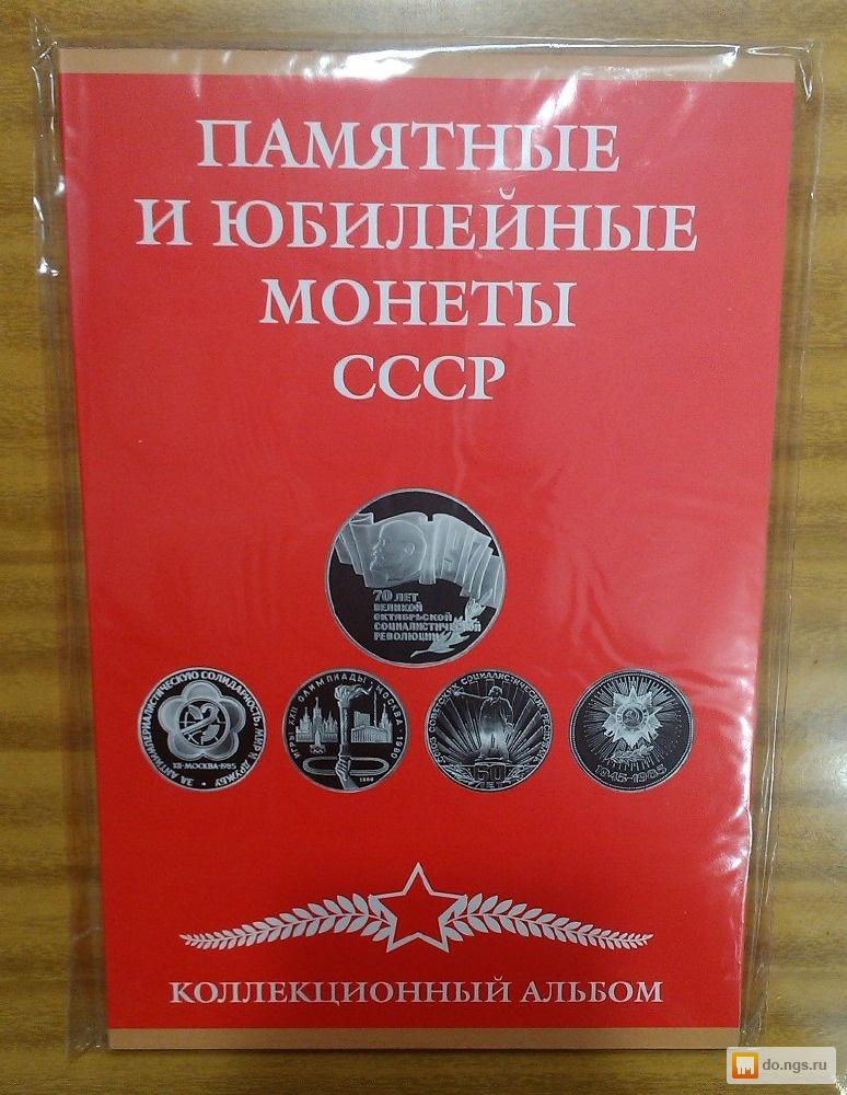 Капсулы для юбилейных монет ссср самолёты второй мировой войны видео