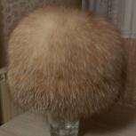 Продам шапку из рыжей лисы, Новосибирск