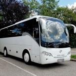 Аренда автобуса  45 - 50 мест, Новосибирск