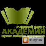 Руководитель организации. Экономика и управление., Новосибирск