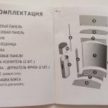 Промо-стойка, Новосибирск