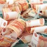 Скупка нерабочих ноутбуков выезд дорого, оценка по телефону, Новосибирск
