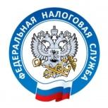Регистрация он-лайн касс в ИФНС и ОФД,ЕГАИС, Новосибирск