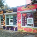 Готовый бизнес, Новосибирск