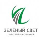 Междугородние грузоперевозки автомобильным транспортом, Новосибирск