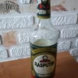 Бутылка Распутин (Rasputin) СССР, Новосибирск