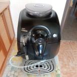 Продам кофемашину PHILIPS SAECO HD 8743/19 XSMALL с капучинатором, Новосибирск