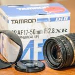 объектив Tamron SP AF 17-50mm f/2.8 XR Di II LD Aspherical (IF), Новосибирск