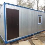 Бытовка вагончик (2,5х6м) контейнер, киоск, павильон, Новосибирск