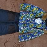 Зимний костюм OLDOS. Новый., Новосибирск