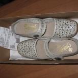 Новые туфли 37-го размера, Новосибирск