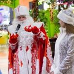 Дед Мороз и Снегурочка для детей!, Новосибирск