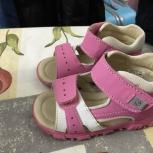 Детские сандали reima, Новосибирск