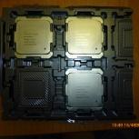 Xeon E5 2620v4 2.10 GHz, Новосибирск