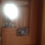 продам мебель в прихожую, Новосибирск