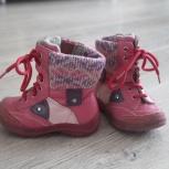 Ботинки демисезонные на девочку, Новосибирск