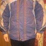 Продам куртку горнолыжную пр-во Канада, Новосибирск